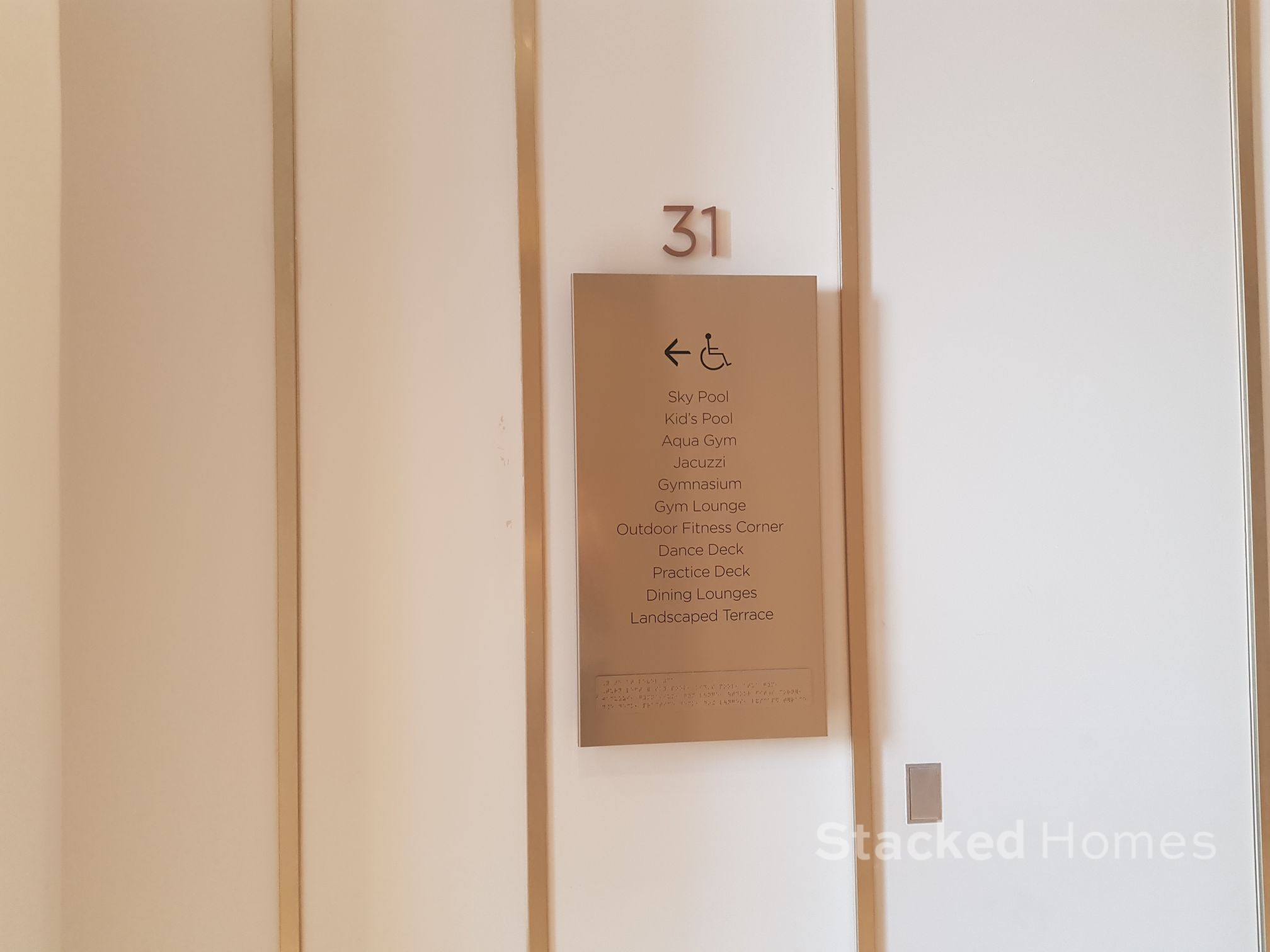 Duo Residences greeting sign