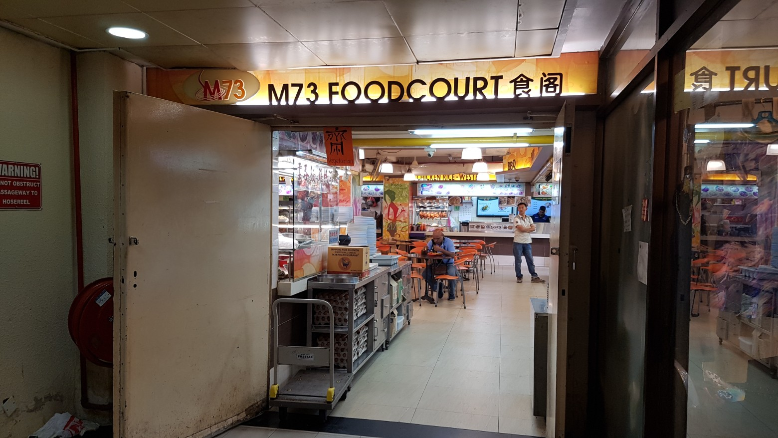 Orchard Towers M73 Foodcourt