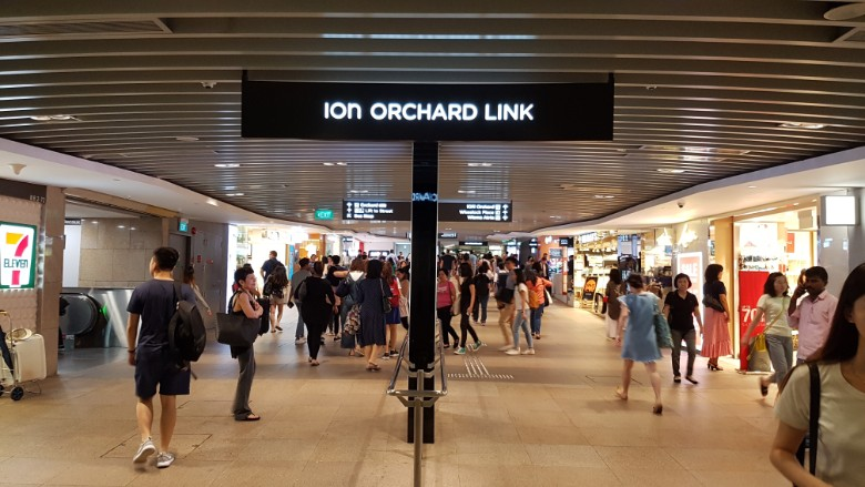 orchard towers ion