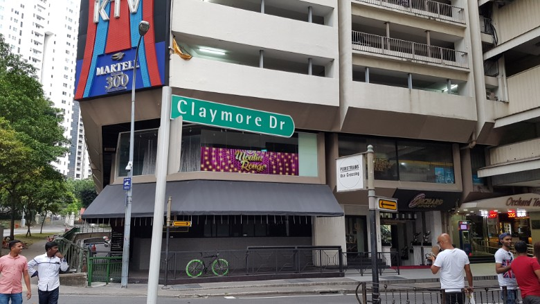 claymore drive