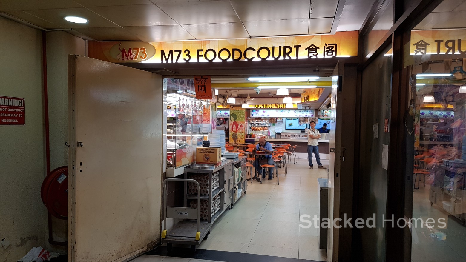 M73 Foodcourt Orchard Towers