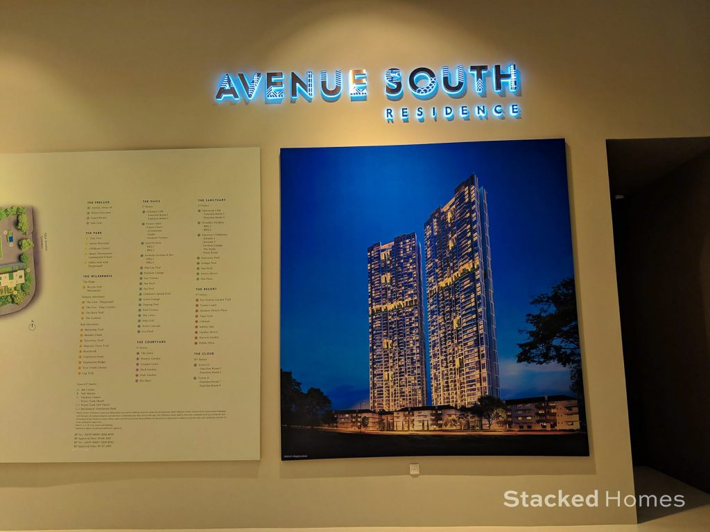 south avenue residence facilities