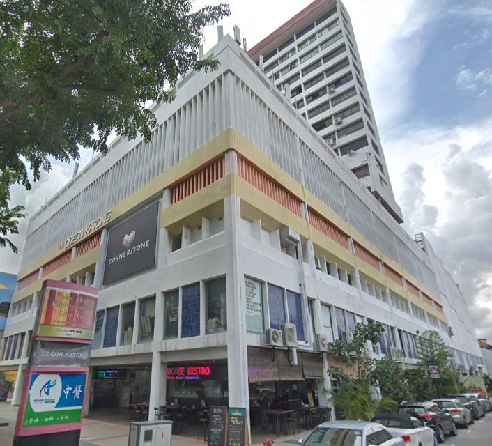 the odeon katong