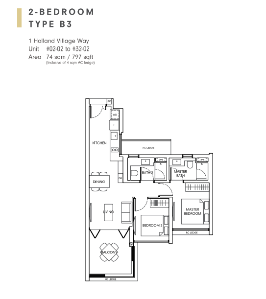 One holland village residences 2 bedroom floorplan