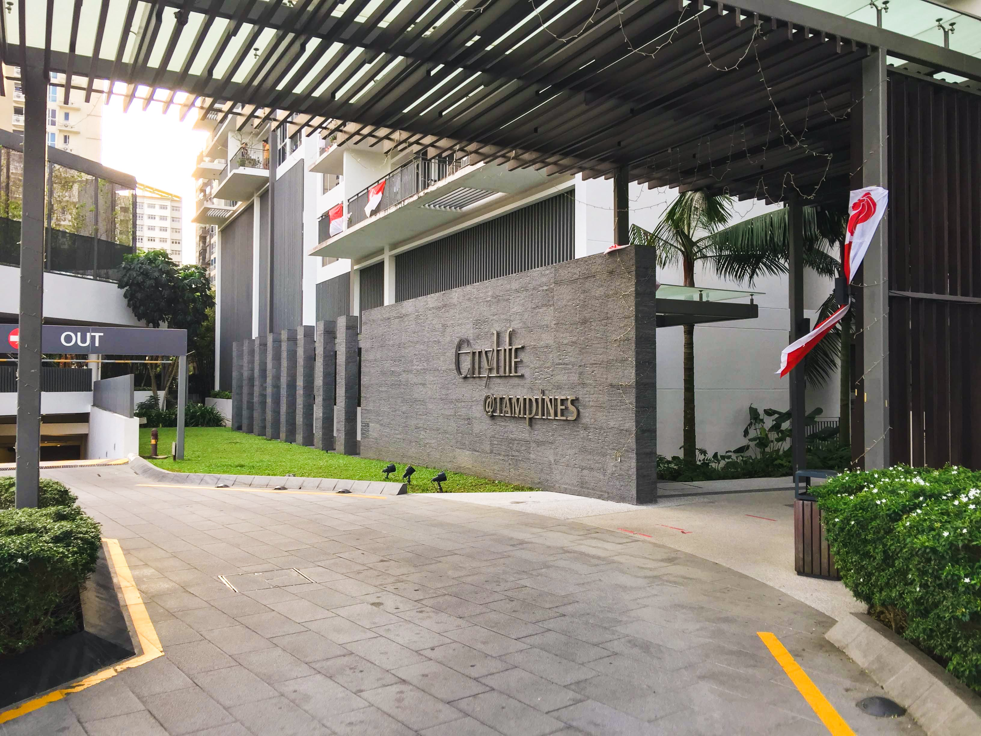 citylife @ tampines review